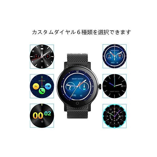 最新発売 日本語対応 文字化けなし SMAWATCH 最新スマートウォッチ 腕時計 多機能 1.22インチIPSフルビュータッチ|days-of-magic|04