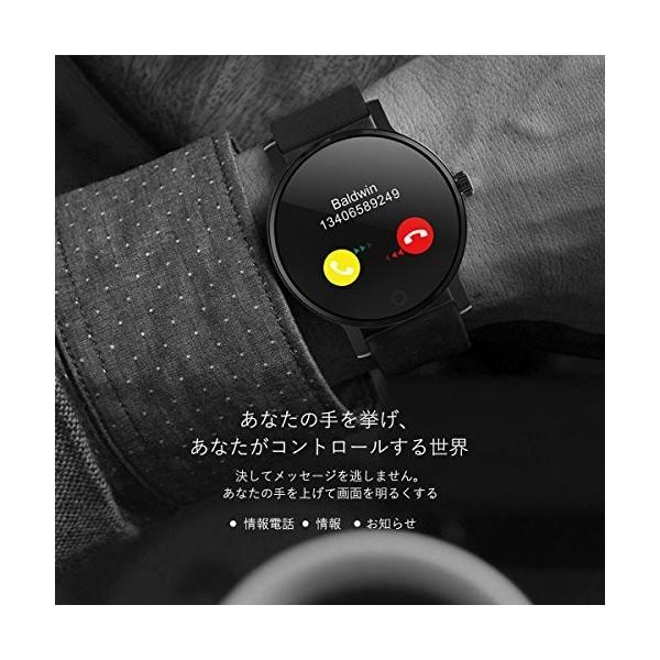 最新発売 日本語対応 文字化けなし SMAWATCH 最新スマートウォッチ 腕時計 多機能 1.22インチIPSフルビュータッチ|days-of-magic|05