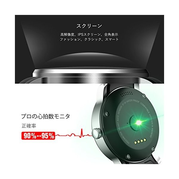 最新発売 日本語対応 文字化けなし SMAWATCH 最新スマートウォッチ 腕時計 多機能 1.22インチIPSフルビュータッチ|days-of-magic|06