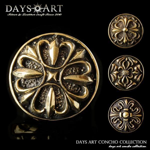 コンチョ ブラス製 真鍮製 ゴシックデザイン クロスモチーフ デザインコンチョ ギフト