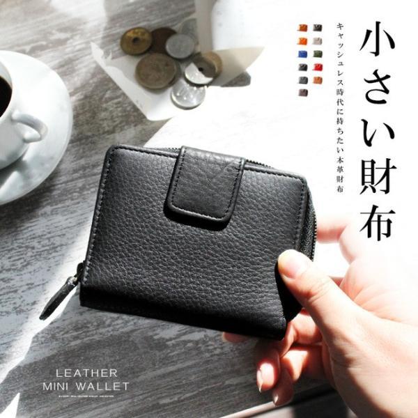 『令和セール対象』ビジネスウォレット 二つ折り財布 レザー ...