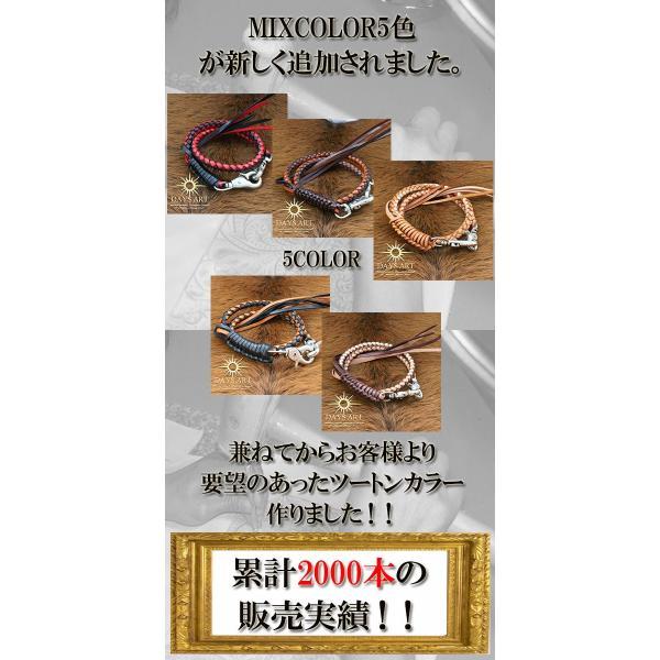 ウォレットチェーン 本革 牛革 レザーウォレットロープ 4本 手編み 60cm|daysart|03