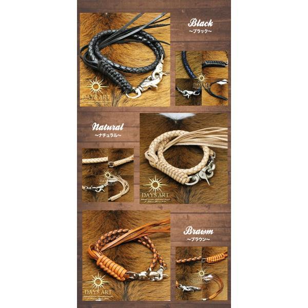 ウォレットチェーン 本革 牛革 レザーウォレットロープ 4本 手編み 60cm|daysart|06