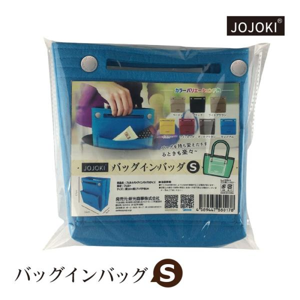 jojoki ジョジョキ フェルト バッグインバッグ 小さめ おしゃれ ポーチ収納バッグ 小物入れ 荷物整理 収納バッグ インナーバッグ