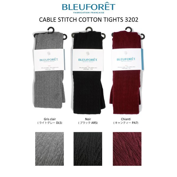 BLEUFORET ブルーフォレ ケーブルステッチコットンタイツ CABLE STITCH COTTON TIGHTS 3202 ブリューフォレ BLEU FORET|daytripper|02