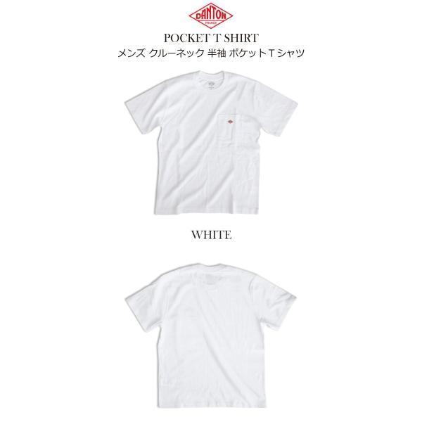 DANTON ダントン メンズ クルーネック 半袖 ポケットTシャツ POCKT T-SHIRT JD-9041 daytripper 02