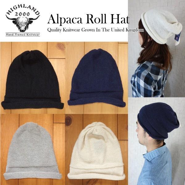 Highland2000 ハイランド2000高級アルパカ素材のROLL HAT ALPACA ロールハット ニットキャップ|daytripper