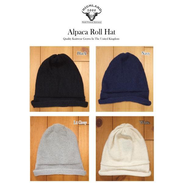 Highland2000 ハイランド2000高級アルパカ素材のROLL HAT ALPACA ロールハット ニットキャップ|daytripper|02