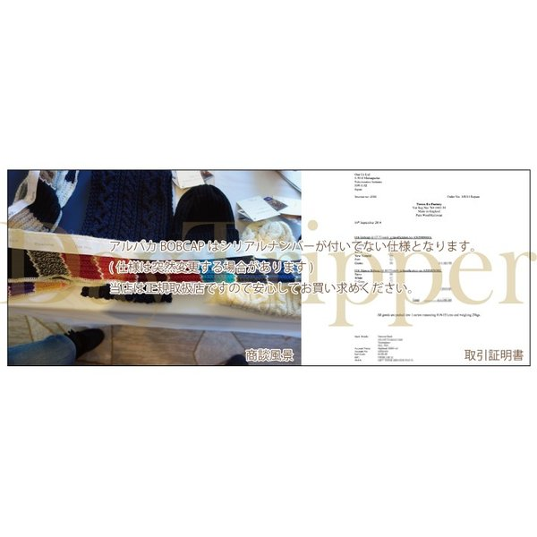 Highland2000 ハイランド2000高級アルパカ素材のROLL HAT ALPACA ロールハット ニットキャップ|daytripper|04