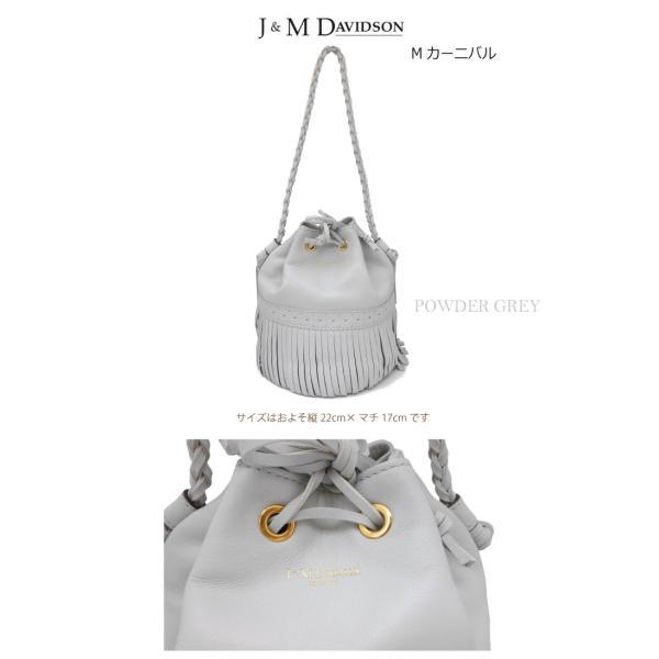 J&M DAVIDSON Mカーニバル パウダーグレー M CARNIVAL POWDER GREY 1355 9060 フリンジショルダーバッグ ジェイアンドエムデヴィッドソン おしゃれ 実用的 daytripper 02