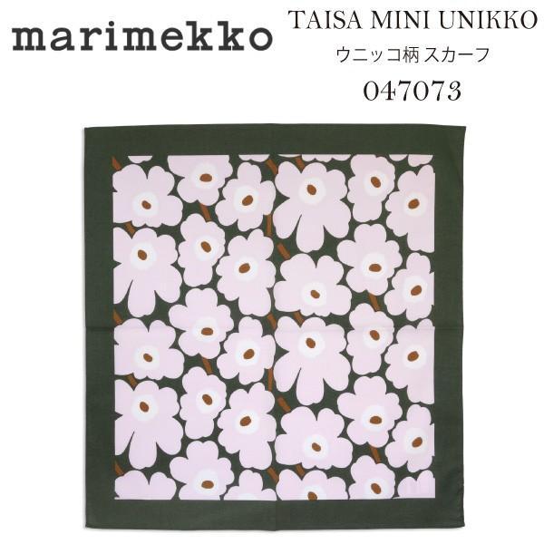 marimekkoマリメッコ ウニッコスカーフ TAISA MINI UNIKKO scarf 047073 53.5cm×56.5cm 639|daytripper
