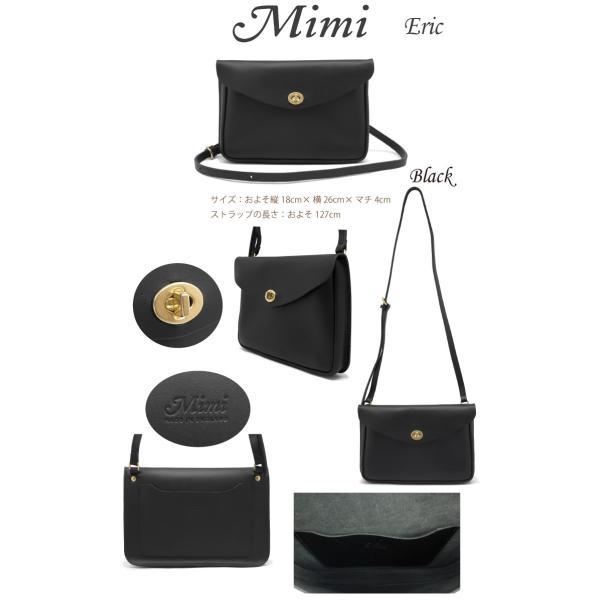 Mimi ミミ ERIC タンニンレザーショルダーバッグ エリック MIMIBERRY ミミベリー|daytripper|02