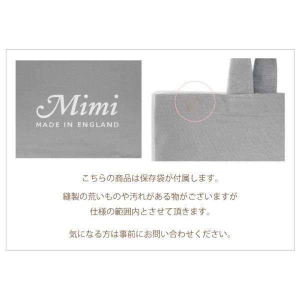 Mimi ミミ ERIC タンニンレザーショルダーバッグ エリック MIMIBERRY ミミベリー|daytripper|03