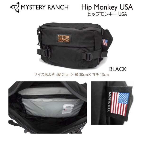 MYSTERY RANCH ヒップモンキーUSAモデル ヒップバッグ ボディバッグ ウェスト ミステリーランチ  Hip Monkey USA 2019 ウエポ|daytripper|02