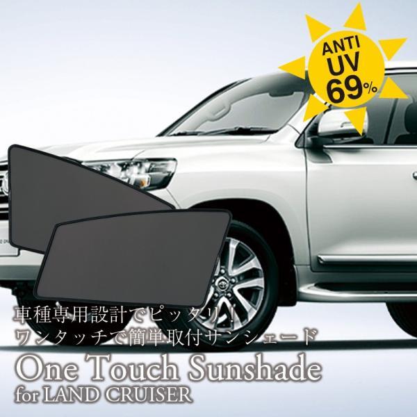 DazzFellows:One Touch Sunshad...