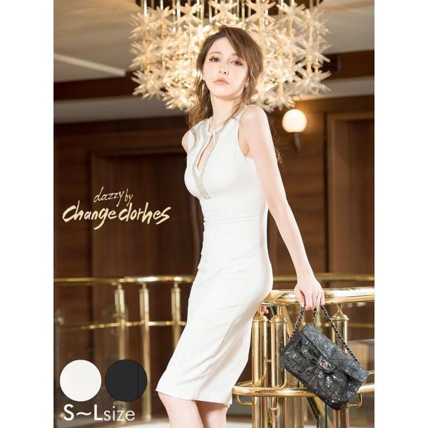 キャバ ドレス キャバドレス ワンピース ビジュー カットアウト ノースリ タイト ミニドレス 大きいサイズ S M L シンプル 黒 白 Vカッ dazzy