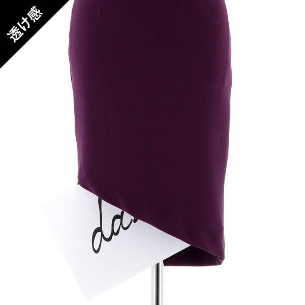 キャバ ドレス キャバドレス ワンピース 大きいサイズ バイカラー オープンショルダー タイト ドレス S M L アイボリー パープル アシメ|dazzy|06