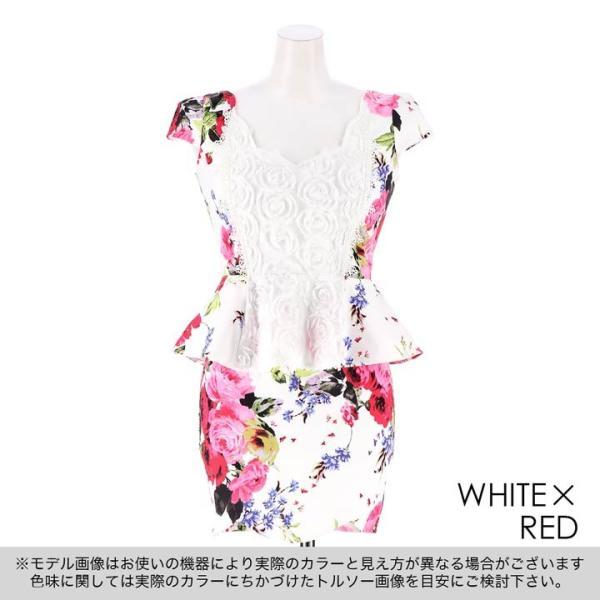 ドレス キャバドレス 大きいサイズ S M L LL 立体フラワー ビビッド 花柄 ペプラム タイト ミニドレス dazzy dazzy 11