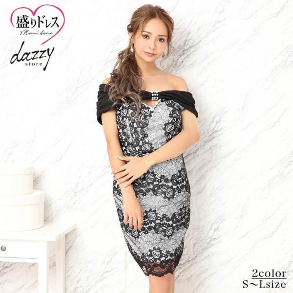 12ad31765f2cf キャバ ドレス キャバドレス ワンピース ナイトドレス 大きいサイズ 総レース タイト ミニドレス S M L 白 ...