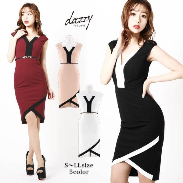 ドレス キャバ ラップ 風 バイカラー 膝丈 タイト ドレス  ドレス ワンピース 膝丈ドレス セクシー ナイトドレス キャバ ドレス キャバ ワ|dazzy