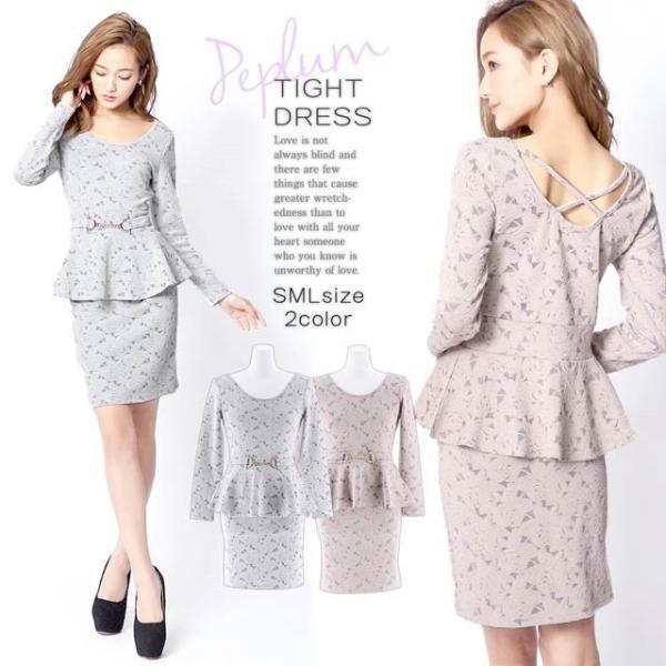 b71fcda44f9db キャバ ドレス キャバドレス ワンピース 大きいサイズ 2ピース 花柄 ペプラム タイト ミニドレス S M L ...