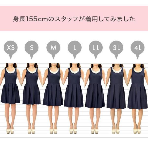 ドレス ワンピース キャバ キャバドレス パーティードレス 大きいサイズ XS S M L LL 3L 4L サイズ Aライン ミニドレス 超ミニ|dazzy|09