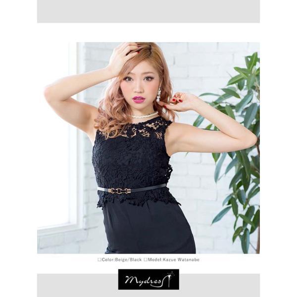 キャバ ドレス ミニ キャバドレス ワンピース ナイトドレス mydress レース オールインワン ロング パン|dazzy|04