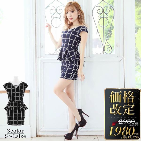 ドレス キャバ ワンピース S/Mサイズ [2ピース]バイカラーチェック柄ぺプラムタイトミニドレス キャバドレス 3/24再入荷 dazzy