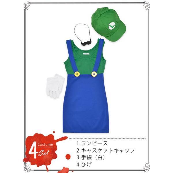 コスプレ ハロウィン ゲーム キャラクター 風  4点 セット/手袋 帽子 付け髭 タイトワンピース/ハロウィン2017 dazzy 06