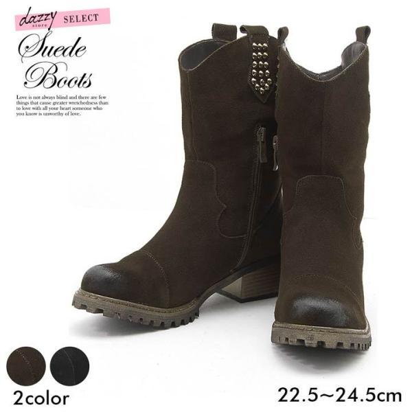 靴 レディース サイドスタッズスエードブーティブーツ ブーティ デートスタイル goods dazzystore デイジーストア あす楽