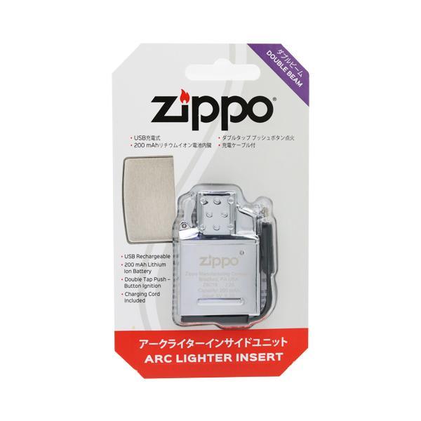 ZIPPO アークライターインサイドユニット ダブルビーム
