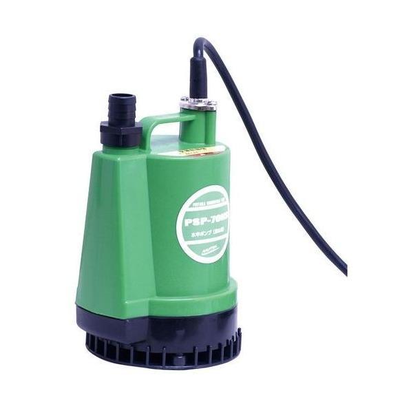 ナカトミ 水中ポンプ/PSP-70NS|dcmonline