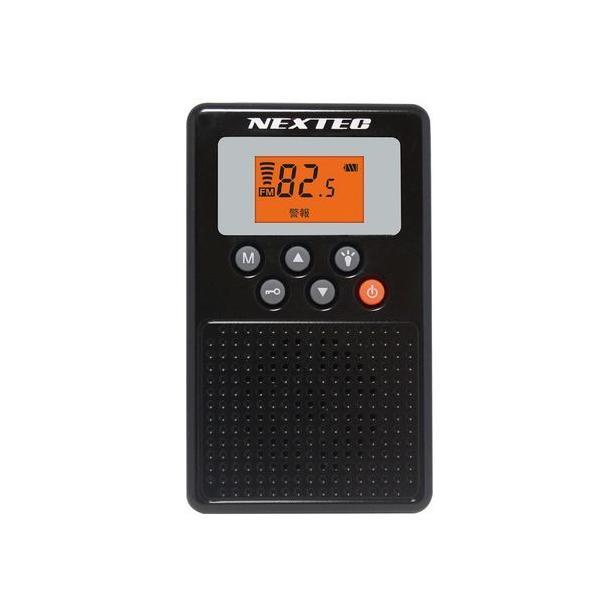 FRC 防災ラジオ/NX-W109RDBKW ブラック