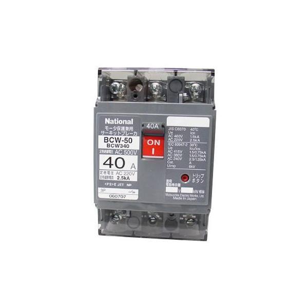 Panasonic ブレーカー/BCW340|dcmonline