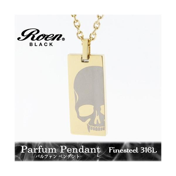 Roen Roen BLACK ロエン ブラック ネックレス ペンダント スカル/ROP-003