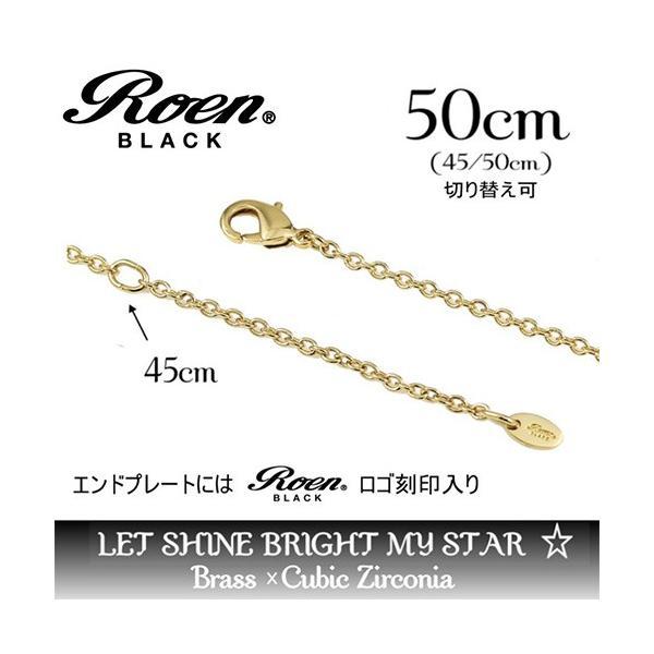 Roen Roen BLACK ロエン ブラック ネックレス スター ゴールド/RO-607