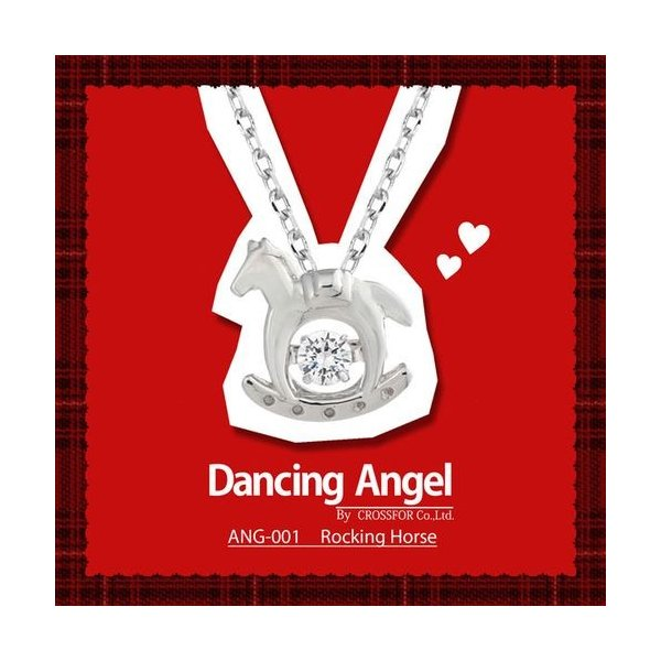 Dancing Angel Rocking Horse/ANG-001