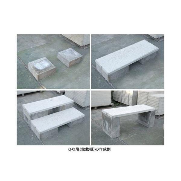 1個 コンクリート棚台ブロック