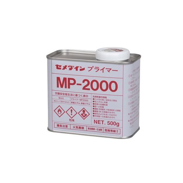 セメダイン プライマーMP2000/500g/缶