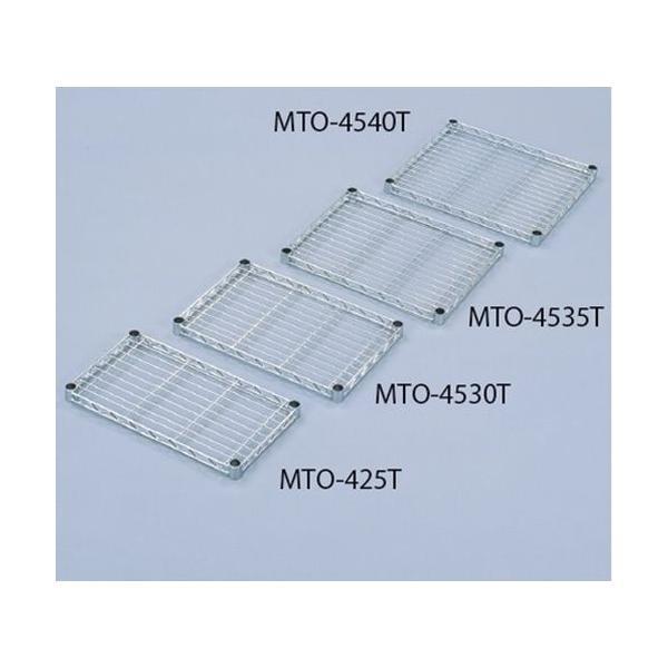 アイリスオーヤマ 【別売パーツ】メタルミニ棚板/MTO-425T 幅450X奥行250X高さ33mm