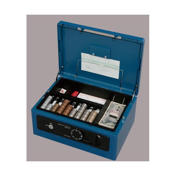 アイリスオーヤマ 手提げ金庫A4/SBX-A4 ブルー ブルー/W360×D255×H155mm