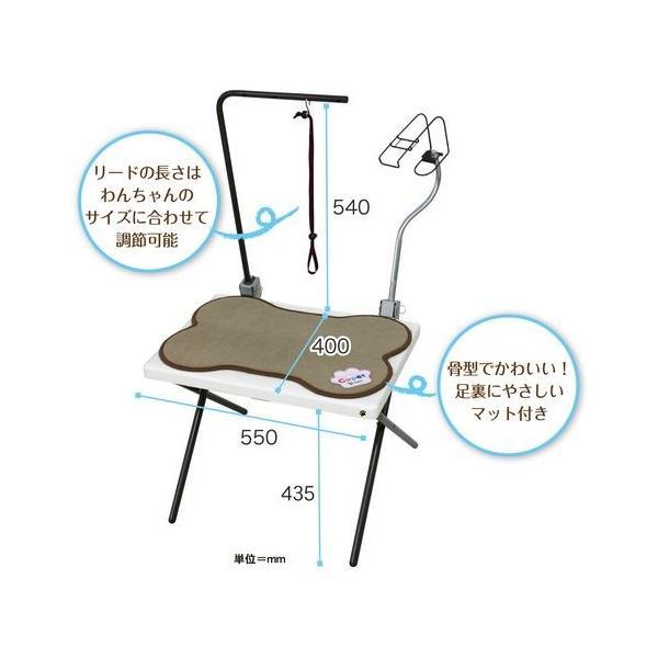 Cupet グルーミングテーブル/PGT-40W ホワイト/550×660×1000mm|dcmonline|03