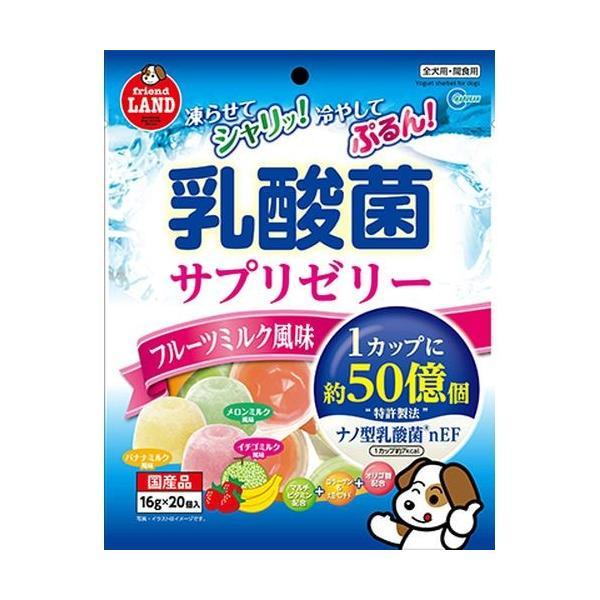 マルカン マルカン 乳酸菌サプリゼリー/フルーツミルク風味 20個
