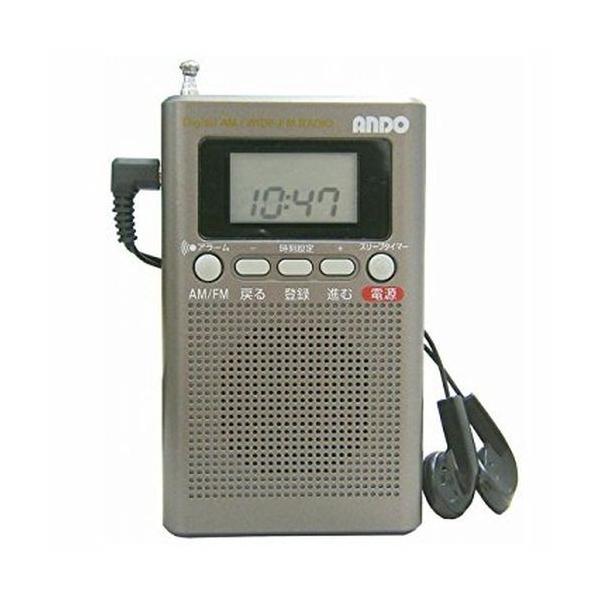 ANDO ビシッと選局ラジオ/R16-718D
