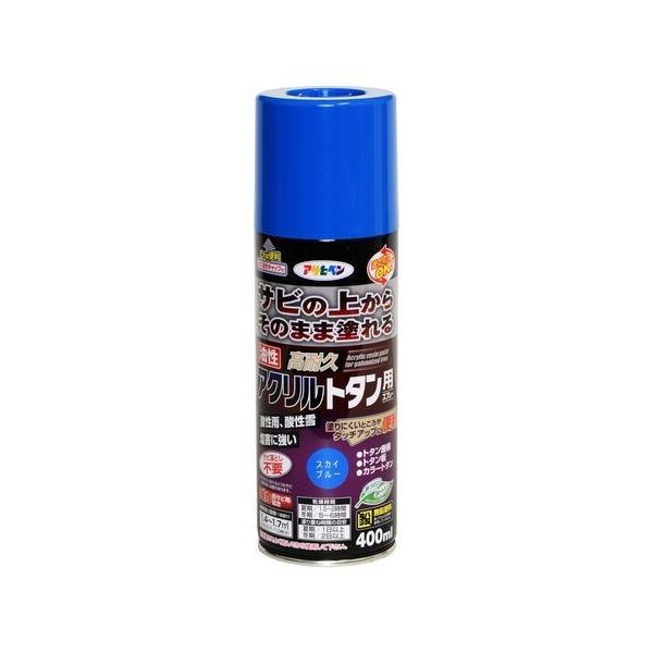 アサヒペン 油性高耐久アクリルトタン用スプレー スカイブルー/400ml