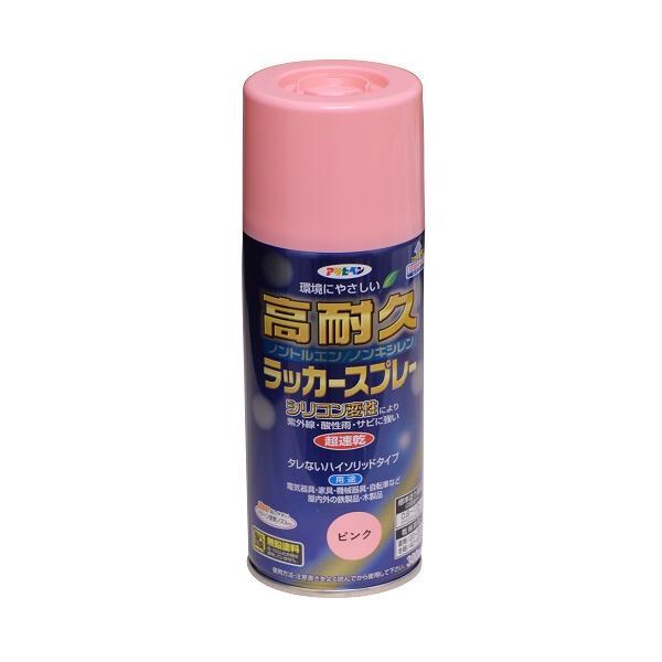 アサヒペン 高耐久ラッカースプレー/300ML ピンク ピンク