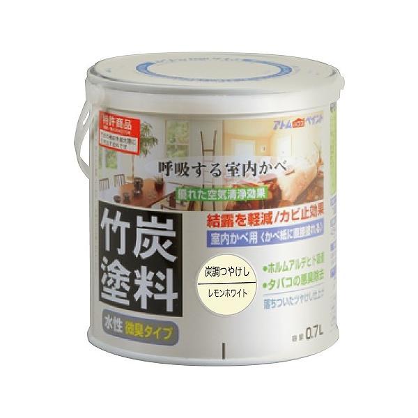 アトムハウスペイント 水性竹炭塗料(室内かべ用・つや消し) 炭調レモンホワイト/0.7L