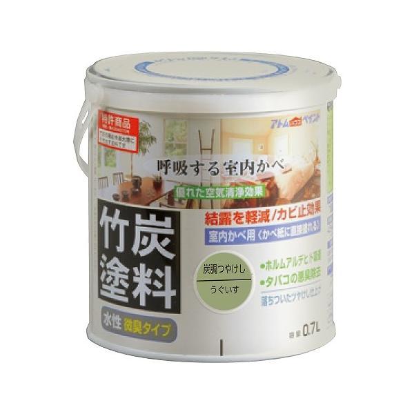 アトムハウスペイント 水性竹炭塗料(室内かべ用・つや消し) 炭調うぐいす/0.7L