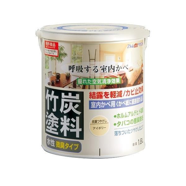アトムハウスペイント 水性竹炭塗料(室内かべ用・つや消し) 炭調アイボリー/1.6L