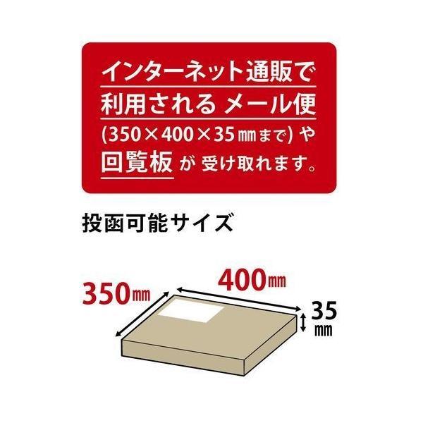グリーンライフ メール便対応ポスト/FH-75D(TGY) チタングレー/451x161x472mm|dcmonline|04